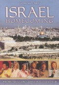 Gaither_Gospel_Series-Israel_Homecoming2