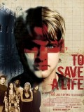 to_save_a_life
