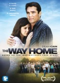 R5_The Way Home DVD cover art