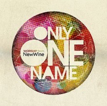 only_one_name