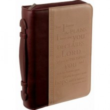 bible_cover_i_know_the_plans