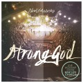 New-Life-Worship---Strong-God