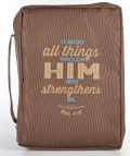 biblecover_i_can_do_all_things