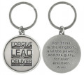 keyring_the_lords_prayer