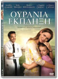3D_0021772_MIRACLES_FROM_HEAVEN_(DVD)_[S]
