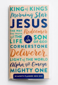 month_planner_names_of_jesus
