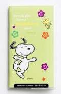 month_planner_peanuts