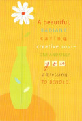 birthday_card_a_beautiful_radiant