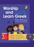 Worship-&-Learn-Greek-Cover-(Press-2)