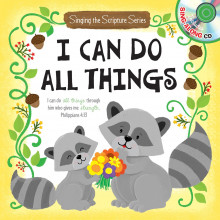 i_can_do_all_things