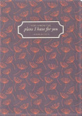 notebook_plans_i_have_for_you
